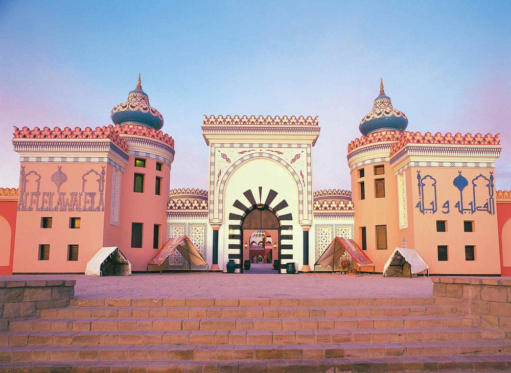 Дворец Альф Лейла Ва Лейла