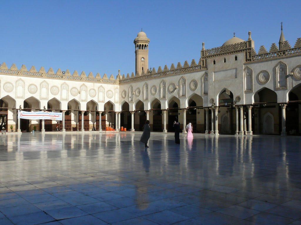 Мечеть Абуль Хасан Аль Ашари