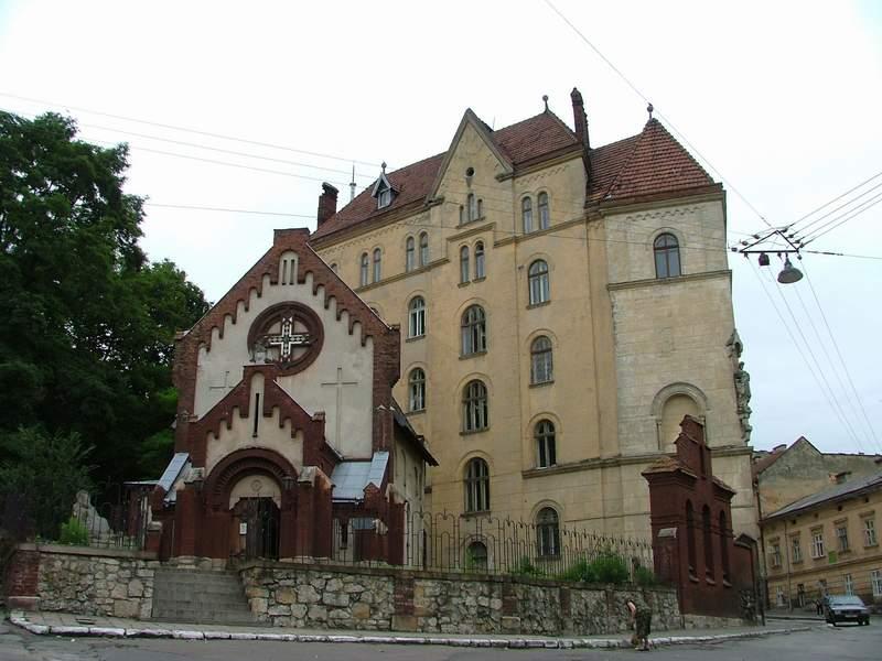 Костел Иоанна Крестителя.