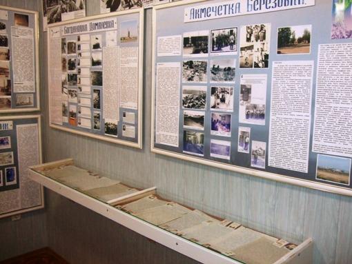 Одесский музей Холокоста.